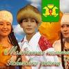 Молодежная политика Аскизского района