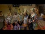 «маме 60 лет)))» под музыку Ирина Аллегрова С Днем Рождения!!! -                 . Picrolla