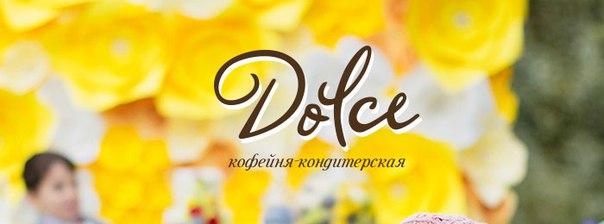 dolce-cafe.com.ua/