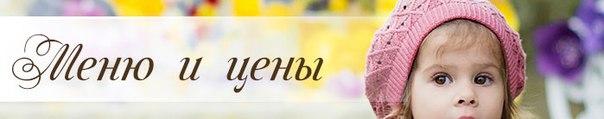 dolce-cafe.com.ua/nashe-menyu/osnovnoe-menyu.html