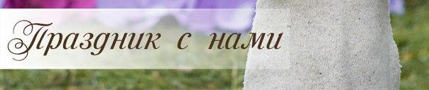 dolce-cafe.com.ua/vash-prazdnik-u-nas/