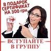 Горящие туры горячие путёвки отдых Украина
