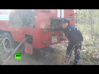 Пожар в Чернобыле охватил 130 гектаров леса 29.06.2015