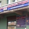 Учить английский в Московском районе