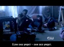 The Originals 2x17 Extended Promo - Exquisite Corpse [русские субтитры]