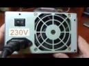 Как подключить автомобильный компрессор к компьютерному блоку питания 12В