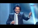 """Филипп Киркоров - """"Кумир"""", """"Радость моя"""". Концерт РосАтома HD качество"""