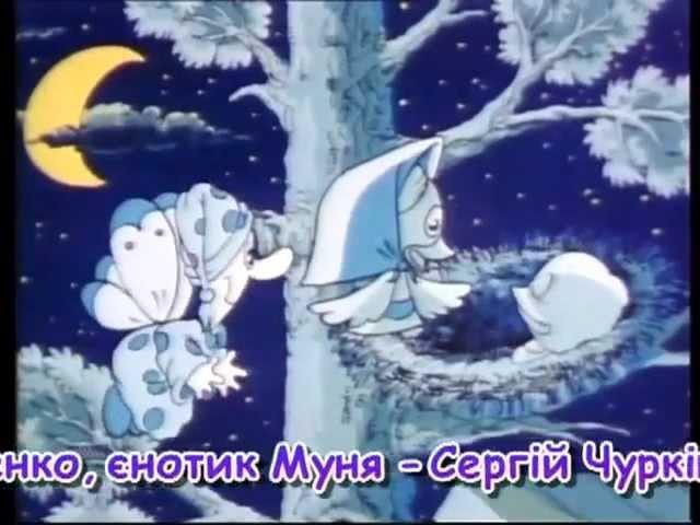 Сонко-Дрімко (Вечірня казка)