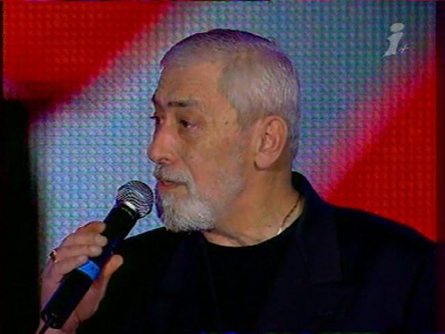 Вахтанг Кикабидзе Виноградная косточка смотреть онлайн без регистрации
