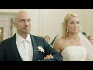 Физрук: Фома на свадьбе