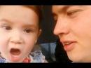 Серьезный разговор о любви отца и дочери!