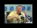 «Жириновский оскорбляет Казахов»