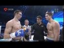 Rico Verhoeven vs Andrei Herasimchuk **Fightstadium TV**