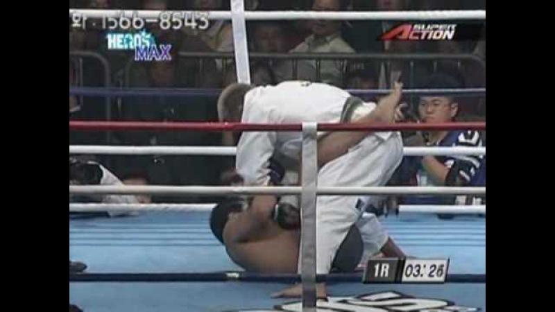 Yoshihiro Akiyama vs Masakatsu Okuda