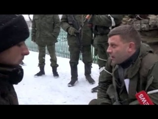 Украинские силовики готовятся к прорыву «дебальцевского котла»