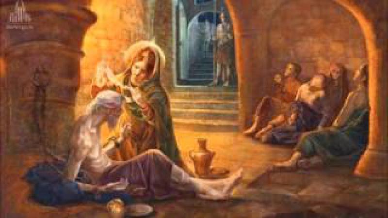 Жития святых Великомученица Анастасия Узорешительница