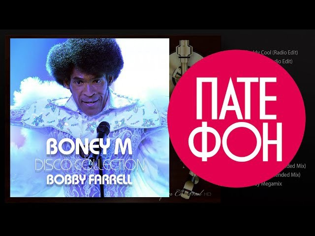 Boney M Bobby Farrell - Disco Collection (Full album)
