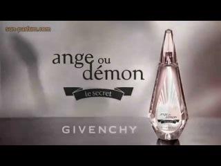 Givenchy Ange ou Demon Le Secret - Дживанши Анже оу Демон ля Секрет