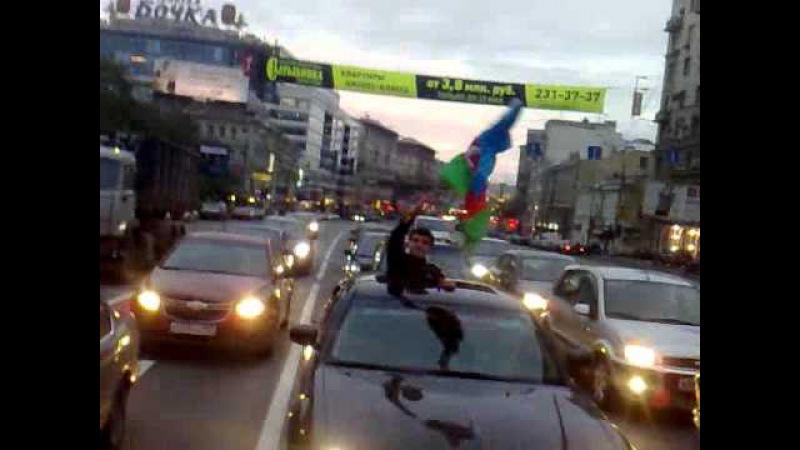 АЗЕРБАЙДЖАНЦЫ В МОСКВЕ ПРАЗДНУЕТ ПОБЕДУ НА ЕВРОВИДЕНИЕ 2011 ЧАСТЬ 2 ! AZERI MASKIVADA EUROVISION BAYRAMI