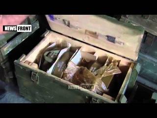 В ЛНР изъяли арсенал оружия, достаточного для вооружения половины батальона