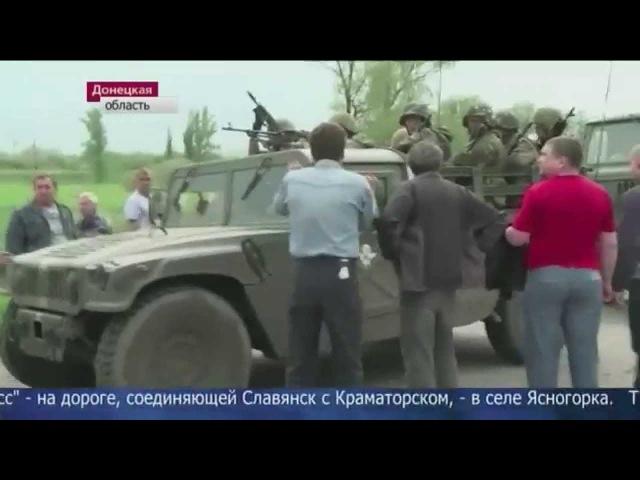 Жители голыми руками останавливают бронетехнику под Славянском - 02.05.2014