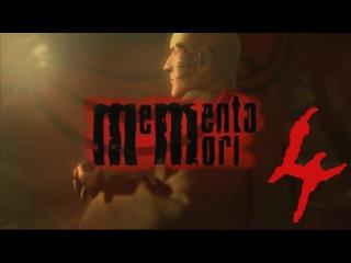 Memento Mori #4 ▒ Странная тётя ▒ прохождение Anabel
