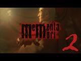 Memento Mori #2 Интерпол/Лариса прохождение девушки Anabel