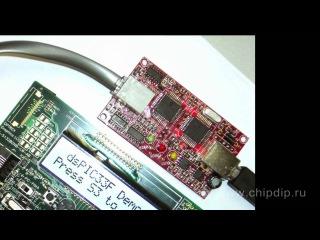 IE-ICDX-30U. Внутрисхемный отладчик для PIC и dsPIC