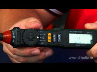 MS8211D Цифровой мультиметр