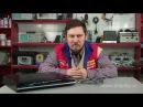Волоконно-оптический кабель TOSLINK