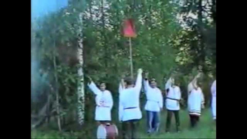 Как Волхв Доброслав проводил обряд Имянаречения в 2002г.
