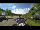 Trip Yamaha DragStar XVS 1100