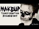 Грим - На Хэллоуин! Живой Череп / Zombie Boy Makeup transformation / DA