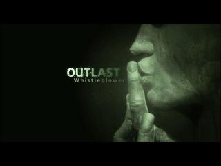 Ставр и друзья в Outlast: Whistleblower