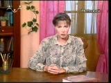 Рассказы о Святых Псковской земли (детям). Собор Псковских святых