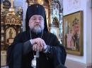 Календарь. Белорусские святые. Новомученики