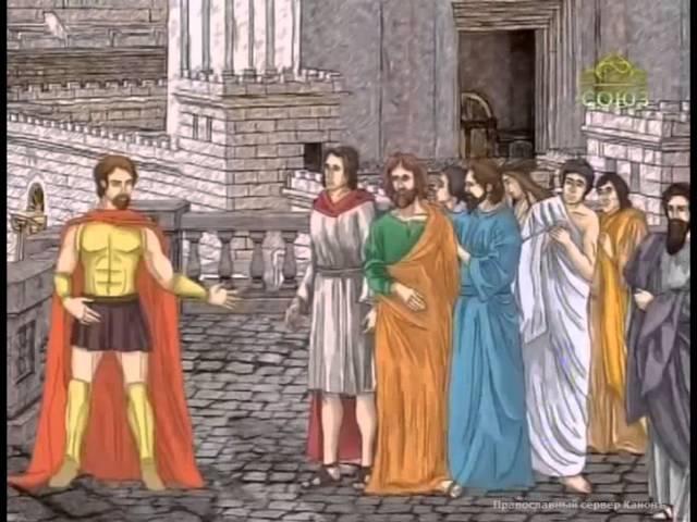 02 21 Великомученик Феодор Стратилат
