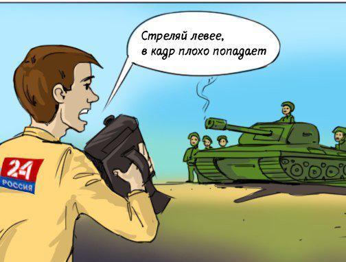 Российский танк на Донбассе обстреливает жилые кварталы - Цензор.НЕТ 5438