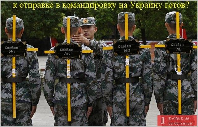 Луцкие пограничники совместно с СБУ со стрельбой задержали четырех контрабандистов - Цензор.НЕТ 9175