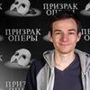 Ilya Lukyankin