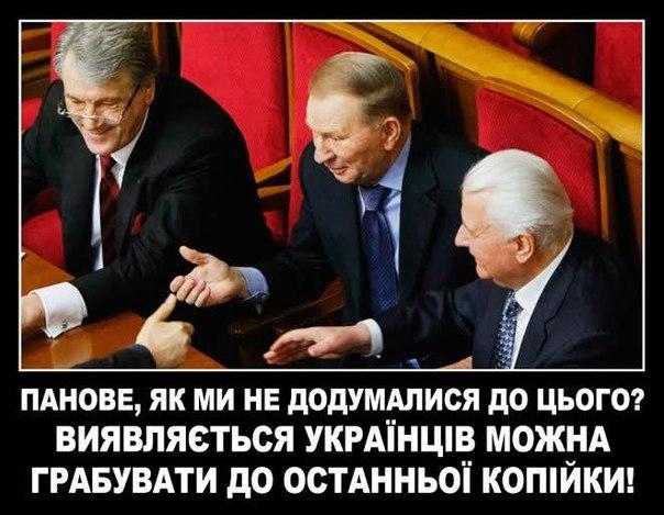 В новом проекте Конституции предлагается избирать Генпрокурора на шесть лет, а ВР не сможет его снимать - замгенпрокурора Касько - Цензор.НЕТ 8388