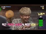 [PREVIEW] 150421 Джексон появится в 9ом эпизоде шоу @ tvN Problematic Men