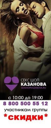 Секс батырево