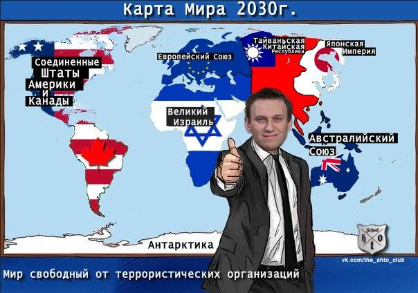 """После саммита G20 риторика Кремля по """"нормандскому формату"""" абсолютно изменилась, - спикер МИД Макеев - Цензор.НЕТ 4824"""