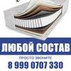 Ортопедические матрасы DreamInc-online.ru