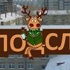 Подслушано школа № 11 Архангельск