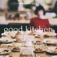 Добрая кухня * мастер-классы в Biblioteka