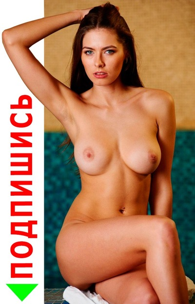 Очень понравился ваш Порно одетые девушки голый мужчина людям))) По-моему