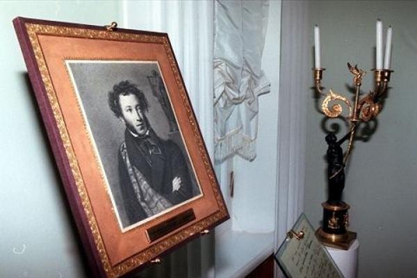 «К Пушкину»