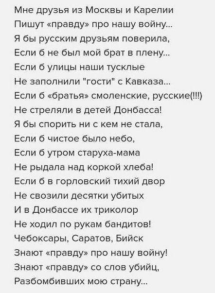 Самое сильное оружие против российской агрессии - это информация, - экс-командующий силами НАТО - Цензор.НЕТ 1840